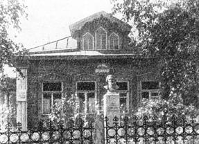 Музей С. Д. Дрожжина в поселке Завидово Калининской области.
