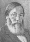 П. И. Мельников