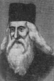 Орбелиани