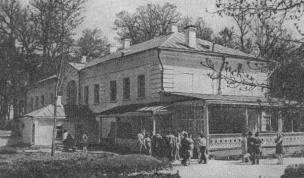 Дом-музей Л. Н. Толстого в Ясной Поляне.