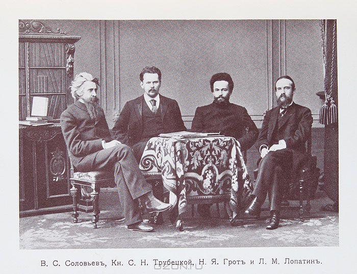 Типология цивилизаций по няданилевскому данилевский николай яковлевич (1822-1885) - русский философ, публицист