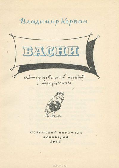 http://www.bookposter.ru/photo/kniga2015/bookposter_ru_1010871776.jpg
