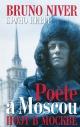 НИВЕР Б. Poete a Moscou / Поэт в Москве (+ CD-ROM)