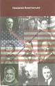 АНАСТАСЬЕВ Н. Американский акцент. Книга об Америке и ее литературе