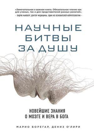 БОРЕГАР М., О