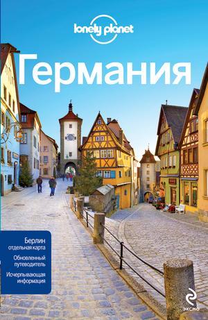 ШУЛЬТЕ-ПИВЕРС А. Германия