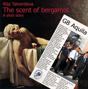 ТАЛЬВЕРДИЕВА Р. The scent of bergamot