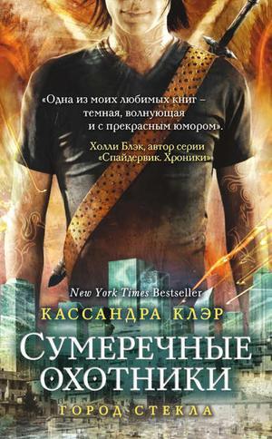 Книги Клэр Кассандры - скачать бесплатно, читать онлайн