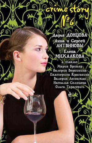 СОЛНЦЕВА Н. Колье от «Лалик»