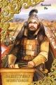 ЯН В. Нашествие монголов