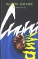 МАККАММОН Р. Участь Эшеров. Синий мир. (Издание не новое, но в хорошем состоянии)